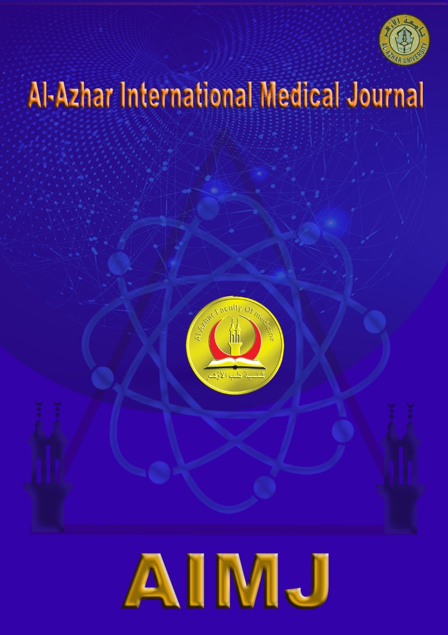 Al-Azhar International Medical Journal